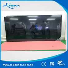 75 inch 3000nit ultra high brightness LCD monitor LD750DGN-FKH1
