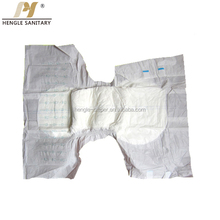 Free Sample Hospital Senior Ultra Thick Adult Diaper, Disposable China Adult Diaper For Elderly Old People