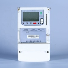 GPRS Wifi Three-phase Four Wire kwh Smart Electric Power Prepaid Electricity <strong>Meter</strong>