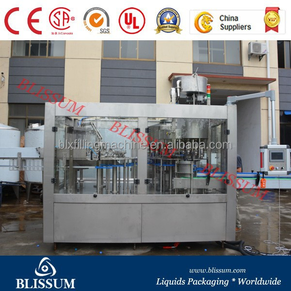 Automatic Small bottle drinking water packaging machine