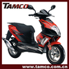Tamco RY50QT-43B(2) cheap utility vehicle/chopper bicycle/diesel engine motorcycle