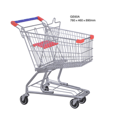 GE100A Germany Style Shopping Cart New Shopping Cart Kids Cars Used Supermarket Trolley Cart