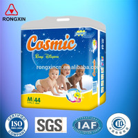 Best Baby Diaper Ultra Thin And Soft High Absorbent Top Quality Oem Welcomed