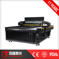 CO2 laser cutting desk with best price from cutting service from Baisheng(BS-2513 with CE and FDA