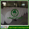 100% virgin wood pulp LWC paper light weight coated paper in sheet or roll