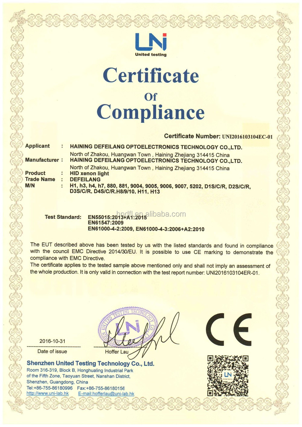 CE Certificate D2C/S D1S/S D2S/R D3S D4S /R HID Xenon lamps with slim ballasts 35W 55W 75W