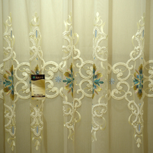 manufacturering sheer fabric for curtain with fancy embroidery S204314
