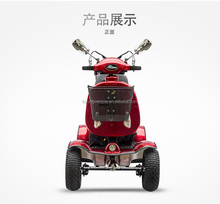 off road electric scooter 4 wheel mobility scooter golf cart