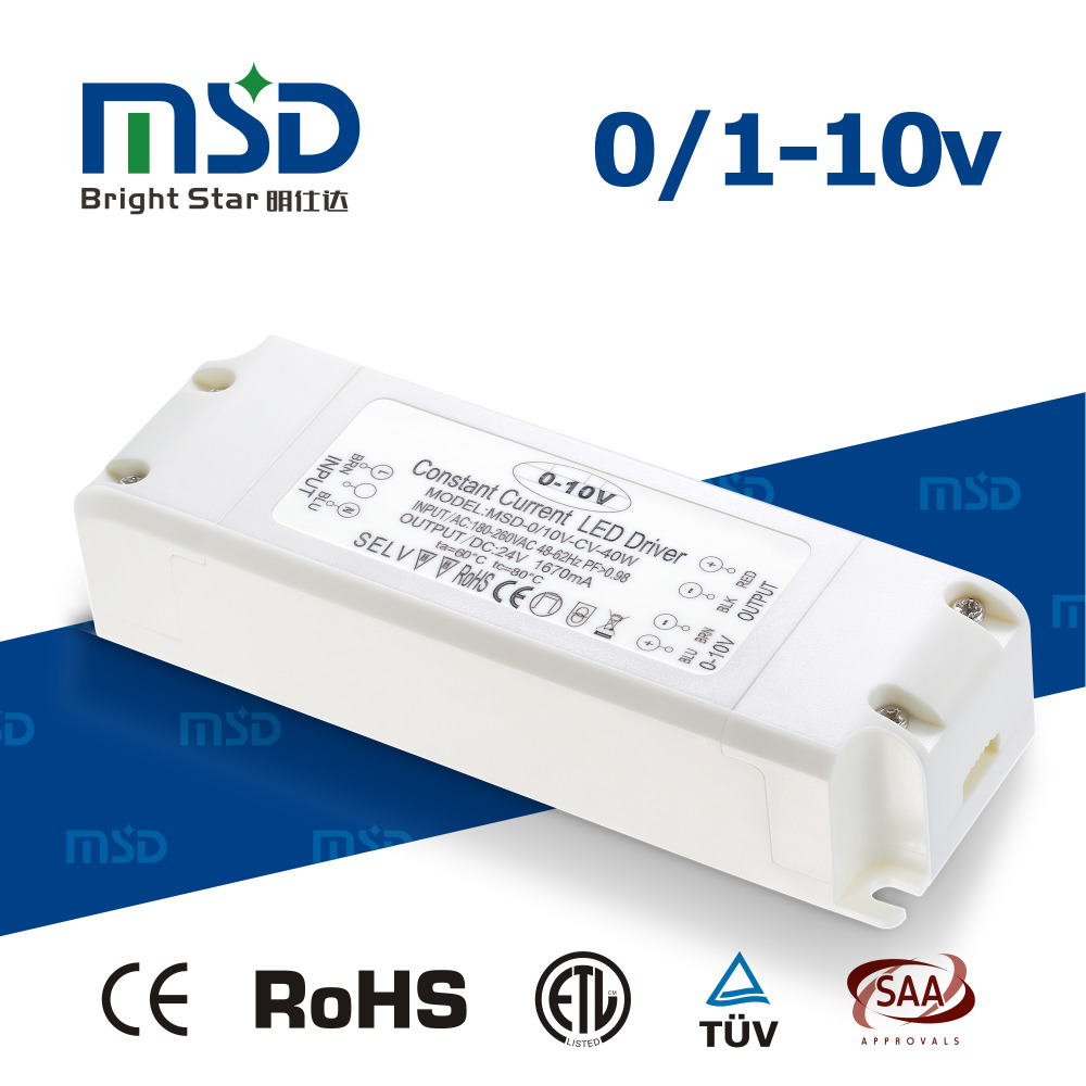 20W 30W 40W 45W 50W 60W 80W 100W 120W 150W 200W 240W 250W dimmable 0-10v dimming LED driver