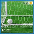 Rebound Large Soccer Ball Goal Net Football Net