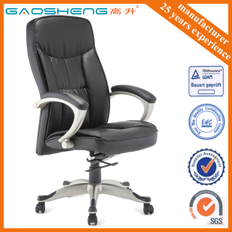 PU leather rotating executive office chair