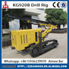 /product-detail/kg920b-hydraulic-motor-for-drilling-rig-hydraulic-drill-rig-with-powerful-motor-for-quarry-used-60303052369.html