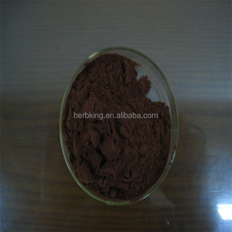 Black Rice Extract Powder/Black Rice Anthocyanins 5%-25%