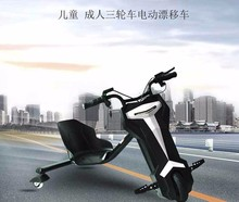 Chinese Three Wheel Motorcycle 2 Two Wheels Electric Scooter Skatebalance Board With Samsung Battery