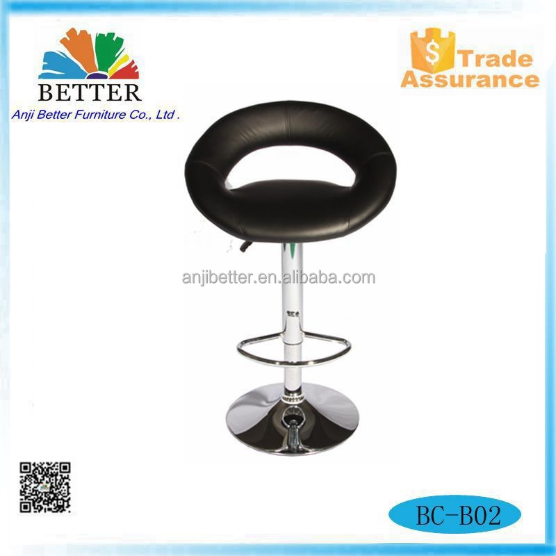 Commercial Adjustable Bar Stool Rubber Ring Bar Stool