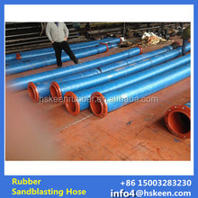 6 inch rubber hose steel wired sand suction pipe for sand dredge