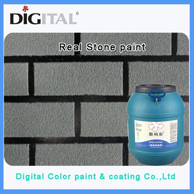 New decorative material and popular texture wall paint