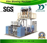 High Speed Automatic mini type film blowing machine in India