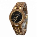 High-grade mechanical watch 2018 natural wood Bewell man watches