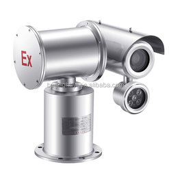 popular explosion proof industry PTZ cctv camera for chemical industry