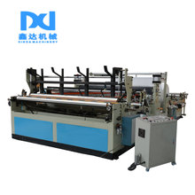 Automatic gluing cigarette tissue slitting folding tobacco roll paper making machine