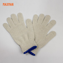 Firm Washable Customizable Weight Cotton Gloves