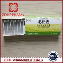 Fish Aphrodisiac Estrus Female Ovulation Medicine Hcg Injection