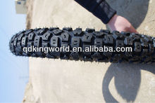 70/80-17 motorcycle tire