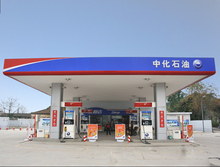 LED Lighting Fascia Steel Structure Canopy For Petrol Station