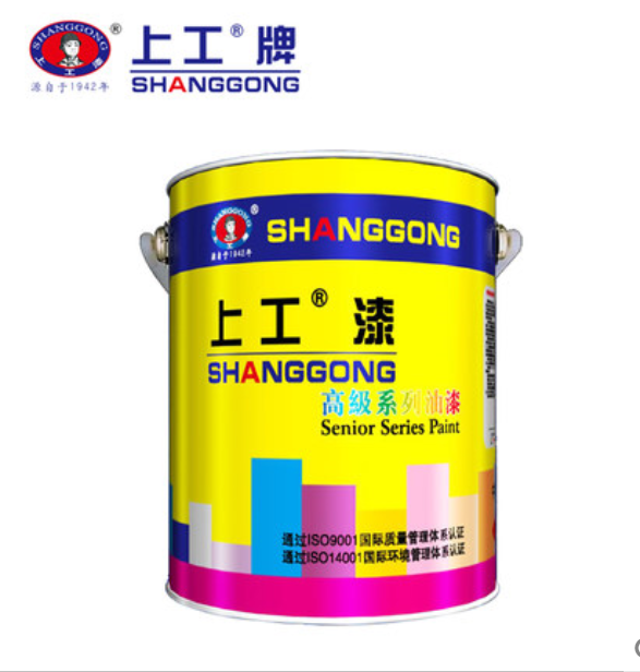 electrochemical protection epoxy zinc rich primer paint