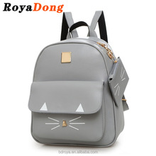 Royadong 2017 New Style Youth Fashion Lovely Cats Pu Leather Young Ladies <strong>Backpacks</strong>