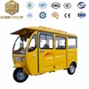 long time endurance cheap delivery rickshaw gasoline tricycle