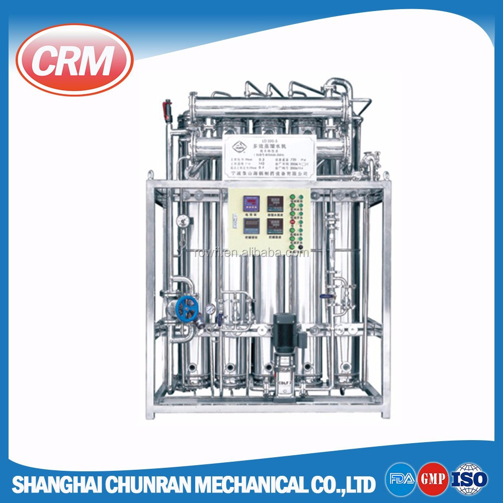 pharmaceutical machinery price from China manufacturer