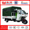 2015 New Hospital Ambulance Three Wheel tricycle