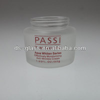 frosted cream glass jar 50g
