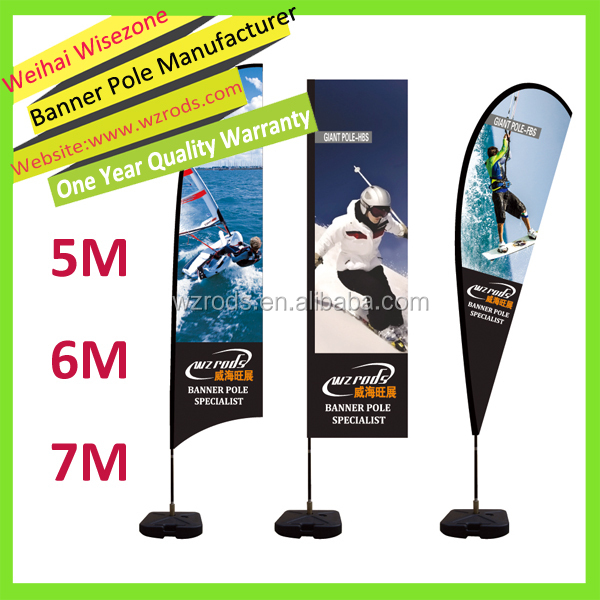 Outdoor Advertising Giant Flag Pole, Large Flag Pole