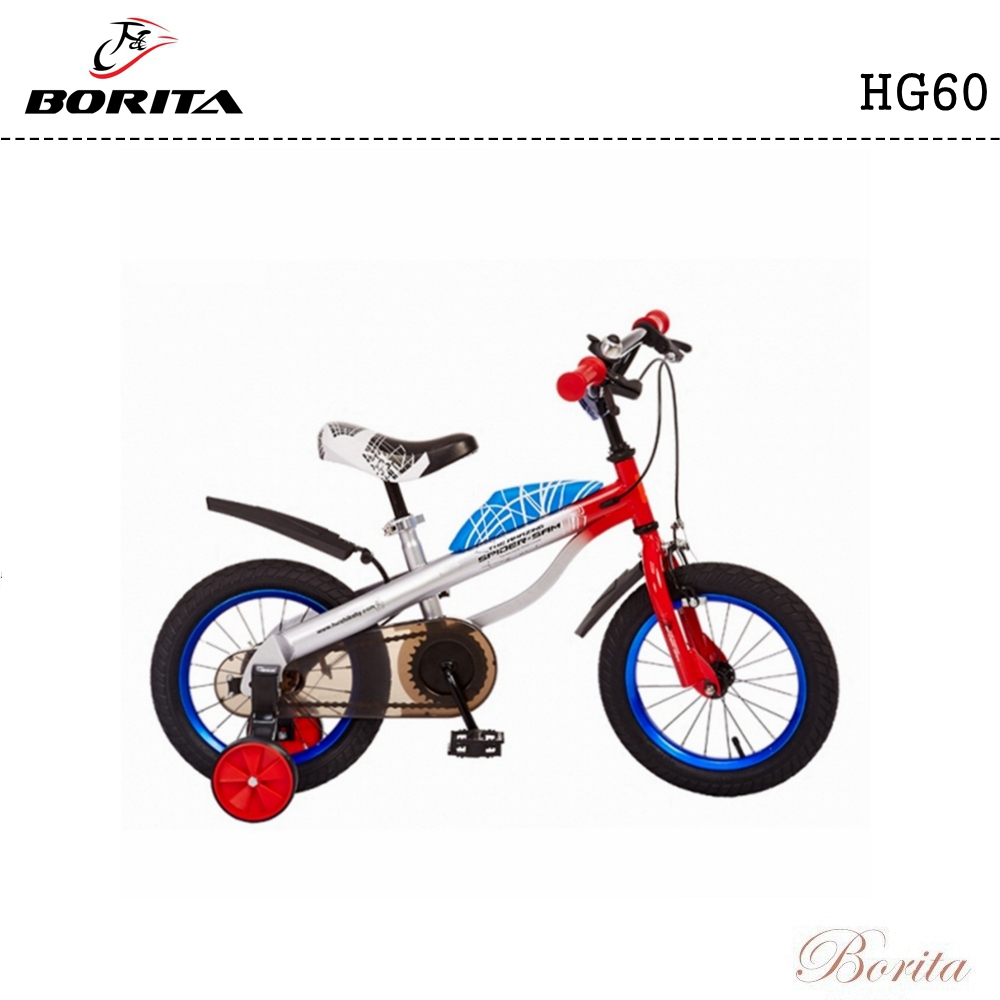 "Top Sale 16'' Kid's Bike with Extra-wide 2.4""Tire"