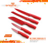 A3397 Hot sale High quality PP handle 5pcs Kitchen knife set