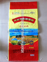 Food grade PP Woven fish/dog/cat feed packing bags