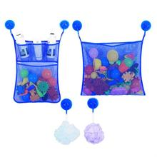 2 x mesh bath toy organizer 6 ultra strong hooks / Bath Toy Storage / In Stock / Walmart / Canada / Australia