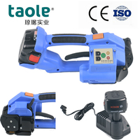 Electric Handheld strapping tool for PP PET Strap Electric strapping tool