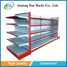 Double sided medium duty metal store/supermarket shelf