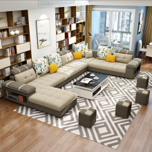 Modern Set 7 Seater Combination Living Room Wooden Sofa <strong>Furniture</strong>