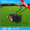 18 inch lawn mower/gasoline lawn mower / 20inch hand push or self propelled
