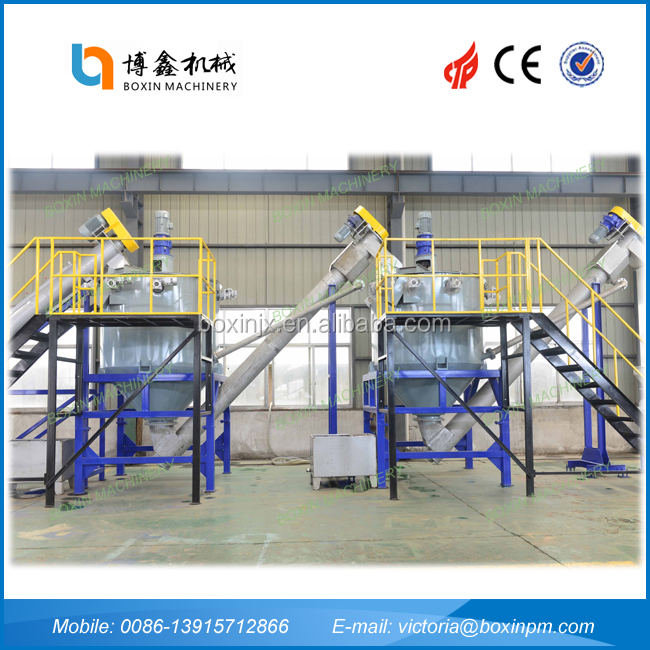 1500kg/h PET bottle recycling line