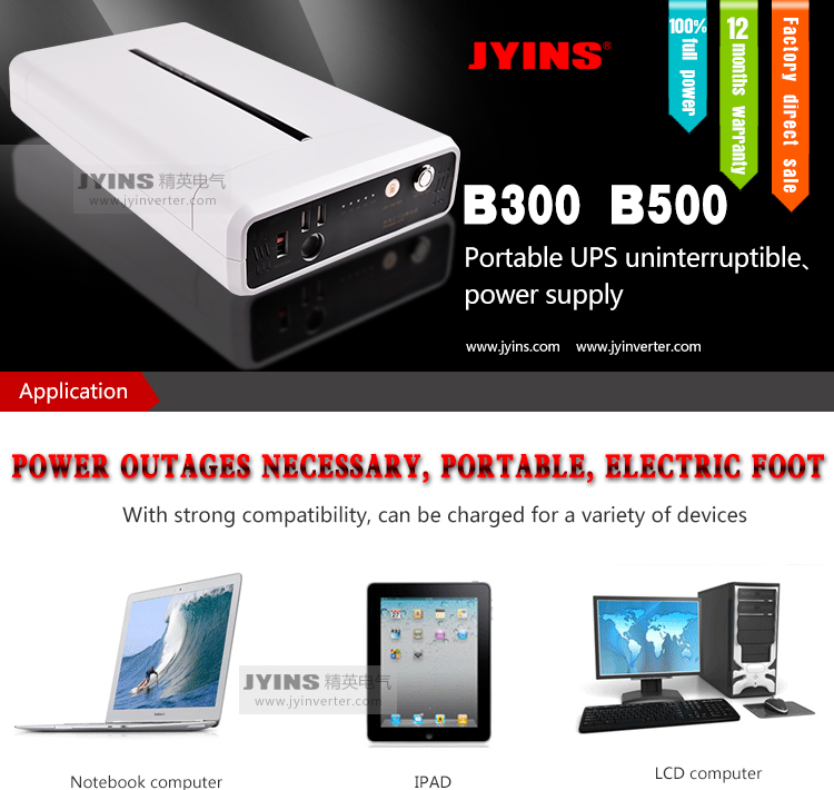 JYINS portable 300W mini UPS lithium battery 12v 26ah uninterruptible power supply
