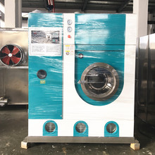 Multi-function perc dry cleaning machine factory supply