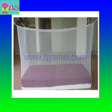 Polyester mosqito net
