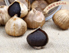 /product-detail/china-made-natural-garlic-black-garlic-60824060487.html