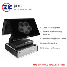 new goods LCD double screen supermarket pos cash register machine touch windows pos system terminal new products zunke pos